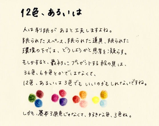 nn_20140128