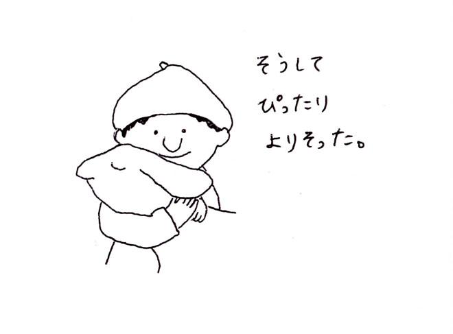 nn_20140426-2