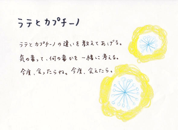 nn_20140505